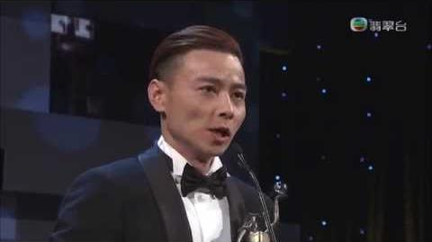 最佳男配角 張晉(一代宗師) 第三十三屆香港電影金像獎頒獎典禮