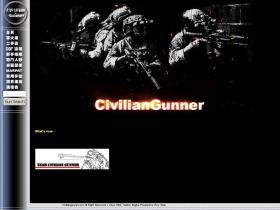 Civiliangunner Forum