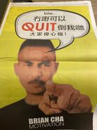 車志健於《蘋果日報》刊登全版廣告