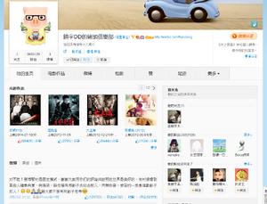FrancisNg weibo delete