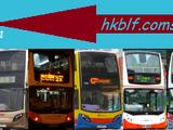 香港巴士天地論壇