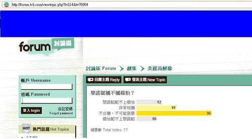 Vote for laiyeung affair