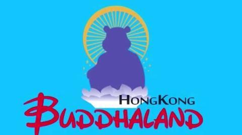 香港釋迦牟尼樂園 The Buddhaland 宣傳短片 HD 2015
