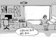 2019年區議會選舉台灣漫畫5