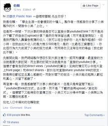 Findghost fb complaint