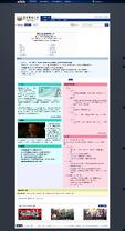 Etvhk screen