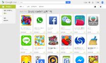 Google Play PAD 1