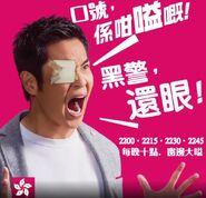 鄭嘉穎foodpanda廣告改圖5