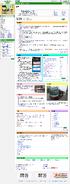 香港巴士大典 1279894181521