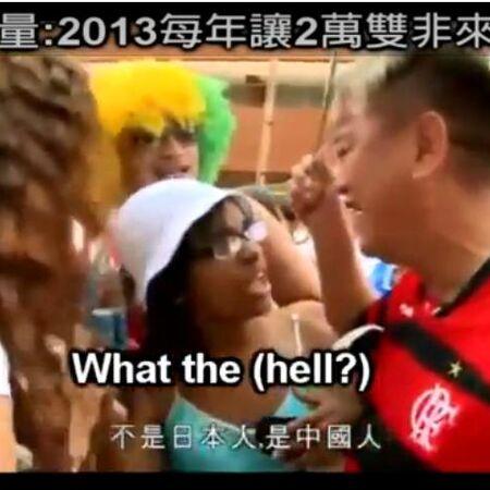 Chinesehell.JPG