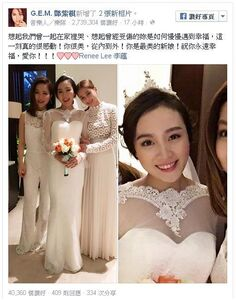 Gemshareoyourewedding