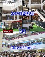 TVBvsViuTV兩台辦商場活動2