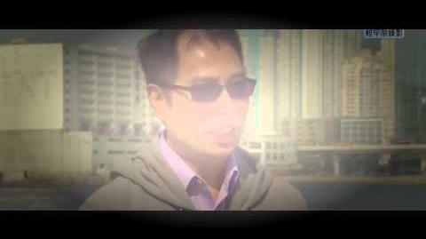 葉劉 x 安全主任