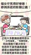 Dining table chat 00
