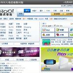 Yahoo black.jpg