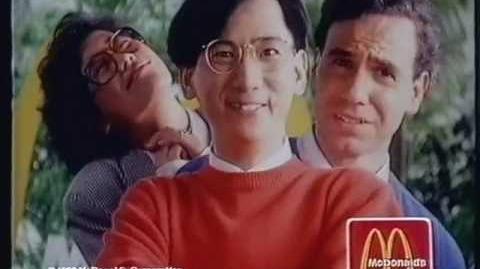 經典廣告 1989年 - McDonald's 麥當勞 (蔣志光)