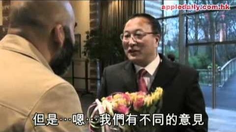荷蘭鬚哥玩謝中國大使