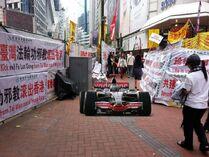 Anti falun F1