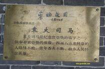 Yuan02