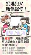 Dining table chat 07