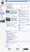香港網絡大典 1281147390862