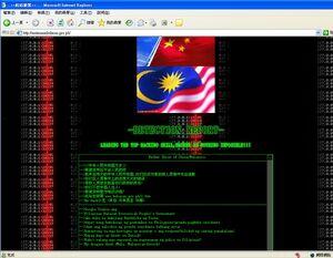 Santamariabulacan gov ph hacked