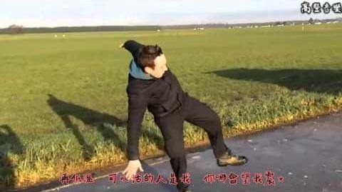 【高登音樂台】【西伯利亞人】《失暖王》原:失戀王