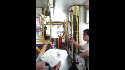 城巴司機上九巴拒付車資七到無倫,比九巴司機百屌成材.