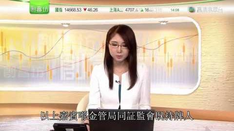 新聞女郎- 林芷彤急口令・絕冠(字幕版)