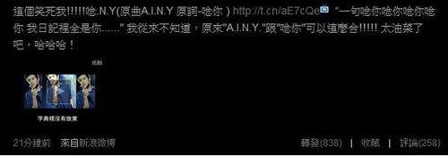 Gem weibo talkny