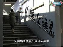 Graffiti joey3