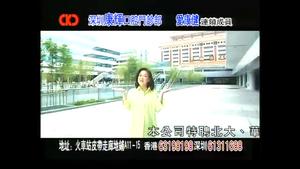 Mimi Chu Mai-Mai