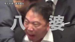 胡志偉被逐離場 大罵林鄭「八婆」