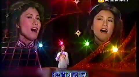 高登音樂台 高階琴拿手 - 勇敢中國人