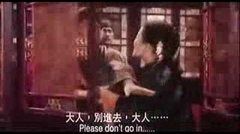 九品芝麻官hail the judge