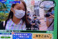 日本電視台以緊急快訊形式報道周庭被捕202007