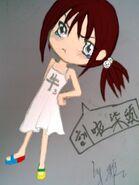 Ushinanmusume1c