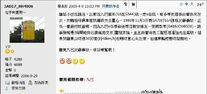 Zhuge 3AD17reply