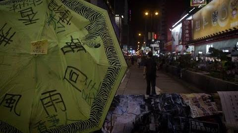 撐起雨傘 臺灣版