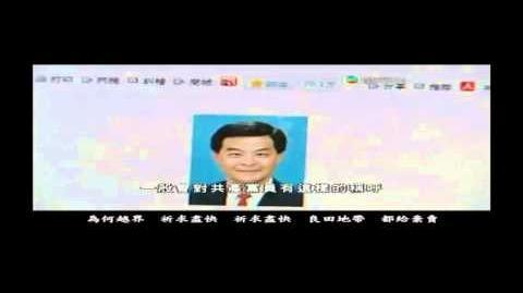 晨早講早晨-_梁生〔原曲:非禮-_陳奕迅).