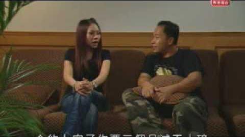 警訊 20090913 - Ming Ming美人計前傳之纖體代言人 part