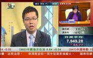 ATV news2