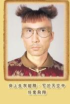 Chan Kai Tai