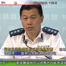 Occupycentral huisir.png