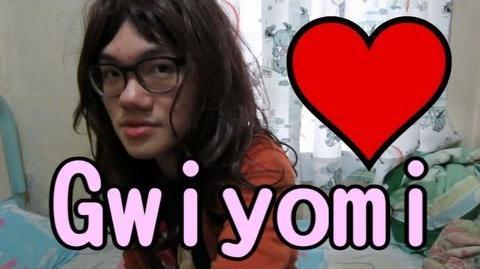 薑檸樂 Gwiyomi