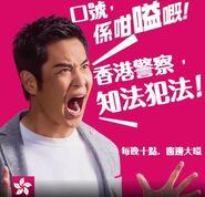 鄭嘉穎foodpanda廣告改圖3