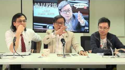 黃毓民 毓民踩場 160505 ep787 p2 of 3 Viu 電視搵笨柒