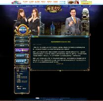 20091125 BusinessTycoonNews