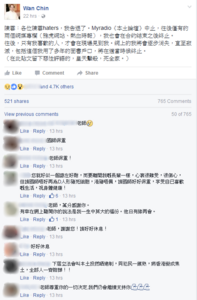 Wan Chin Goodbye after election