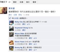 Wong fb msg 2